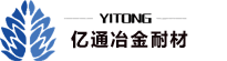 ANYANG YITONG METALLURGY REFRACTORY CO., LTD.
